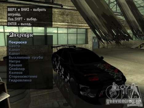 Mitsubishi Lancer Evolution X Drift Spec для GTA San Andreas вид сбоку