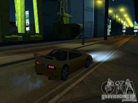 La Villa De La Noche v 1.1 для GTA San Andreas