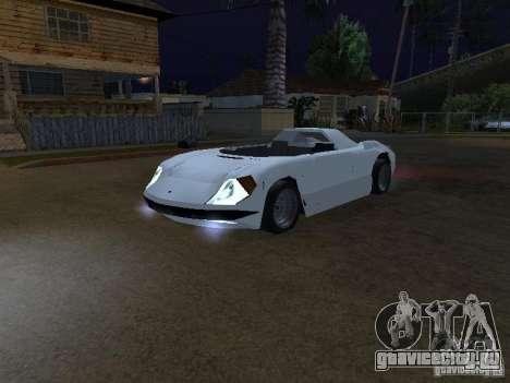 Cup Car для GTA San Andreas