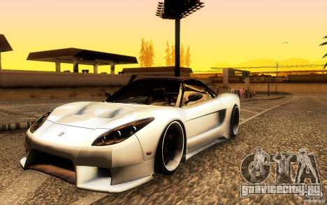 Honda NSX VielSide Cincity Edition для GTA San Andreas