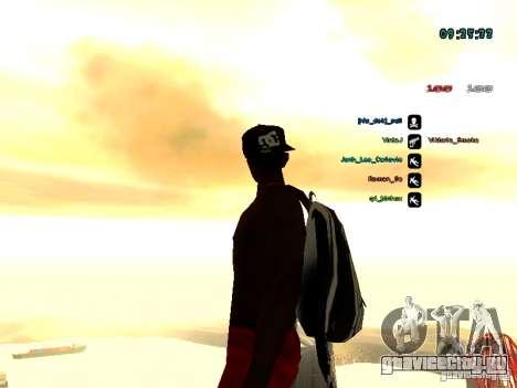 Рюкзак-парашют для GTA:SA для GTA San Andreas пятый скриншот