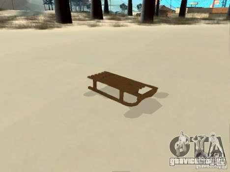 Санки v1 для GTA San Andreas