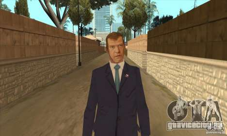 Дмитрий Анатольевич Медведев для GTA San Andreas