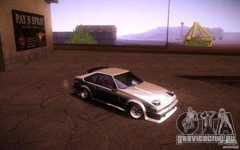 Toyota Supra Drift для GTA San Andreas вид сбоку