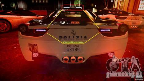 Ferrari 458 Italia - Brazilian Police [ELS] для GTA 4 колёса