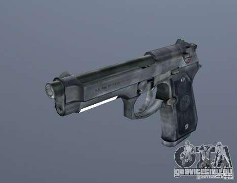 Grims weapon pack2 для GTA San Andreas третий скриншот