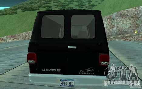 Chevrolet Van G20 1986 v2.0 для GTA San Andreas вид справа