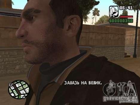 Niko Bellic для GTA San Andreas пятый скриншот