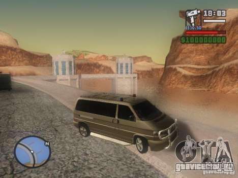 Volkswagen Multivan для GTA San Andreas
