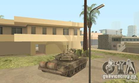 Т-90A для GTA San Andreas вид сзади