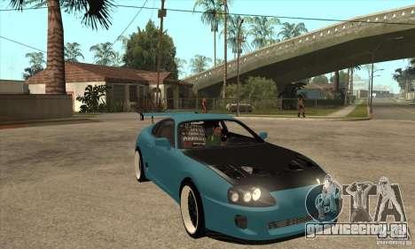 Toyota Supra Tuned для GTA San Andreas вид сзади