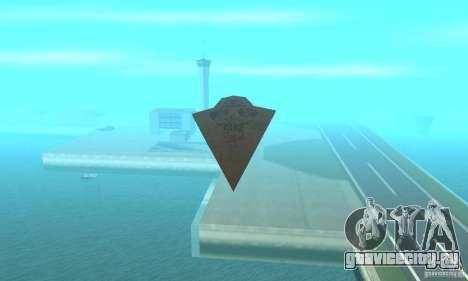 Executor Class Stardestroyer для GTA San Andreas вид справа