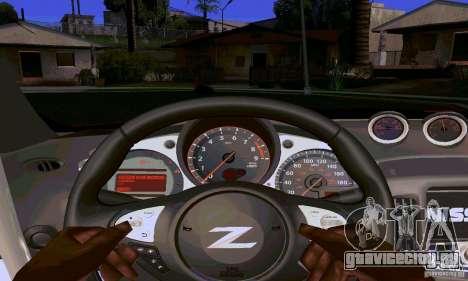 Nissan 370Z для GTA San Andreas салон