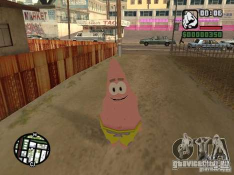 Patrick для GTA San Andreas