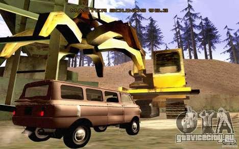 ЗАЗ 970 для GTA San Andreas вид снизу