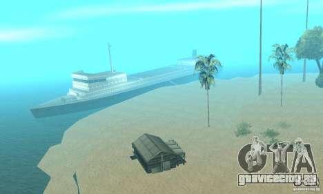 Lost Island для GTA San Andreas второй скриншот