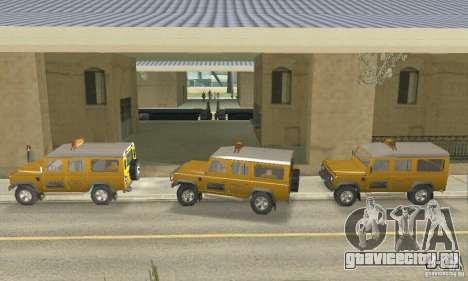 Land Rover Defender 110SW Taxi для GTA San Andreas вид сзади слева
