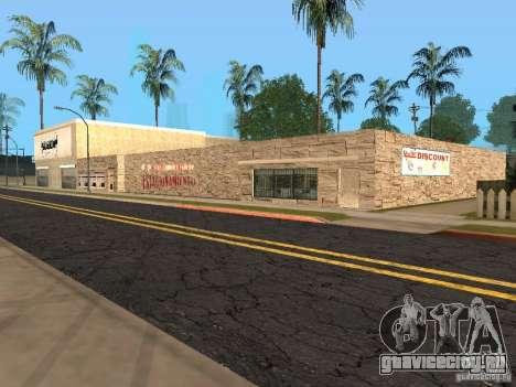 Новые дороги на Гроув-Стрит для GTA San Andreas