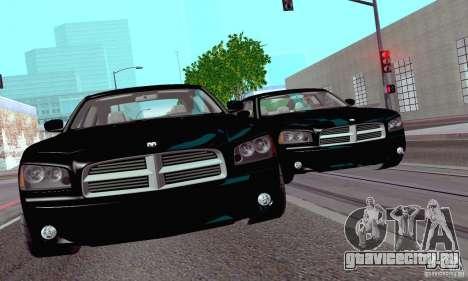 Dodge Charger Fast Five для GTA San Andreas вид справа