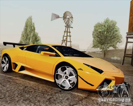 New Carcols для GTA San Andreas четвёртый скриншот