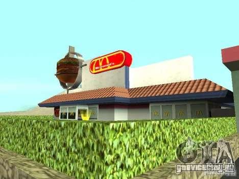 Mc Donalds для GTA San Andreas шестой скриншот