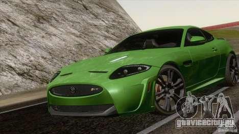 Jaguar XKR-S 2011 V1.0 для GTA San Andreas вид сзади слева