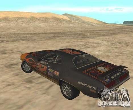 Bullet from FlatOut 2 для GTA San Andreas вид слева