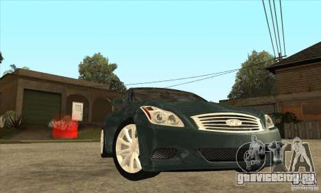 Infiniti G37 Coupe Sport для GTA San Andreas вид сбоку