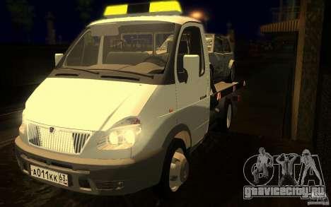 ГАЗель 3302-14 Эвакуатор для GTA San Andreas вид сбоку