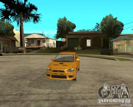 Mitsubishi Lancer Evolution X - Shark - Акула для GTA San Andreas вид сзади