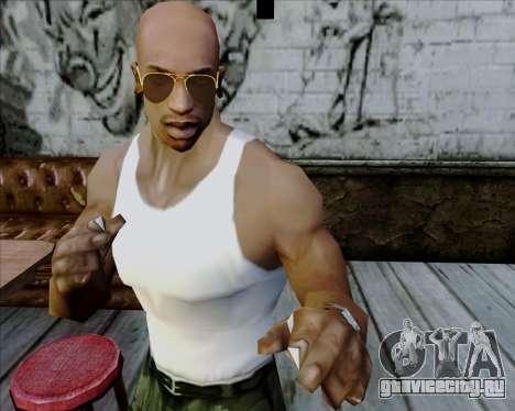 Коричневые очки Авиатор для GTA San Andreas третий скриншот