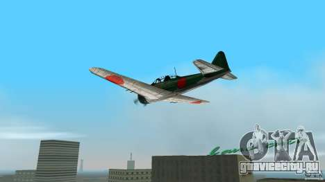 Zero Fighter Plane для GTA Vice City вид слева