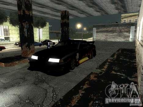 Винил Барона из Most Wanted для GTA San Andreas вид слева