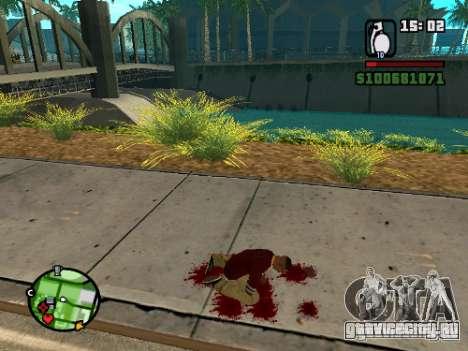 Real Dead для GTA San Andreas