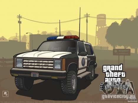 Красивые загрузочные экраны для GTA San Andreas третий скриншот