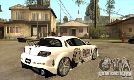 Mazda RX8 Slipknot Style для GTA San Andreas вид справа
