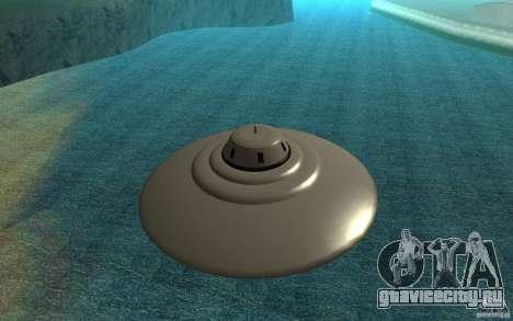 UFO In San Andreas для GTA San Andreas