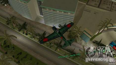 Zero Fighter Plane для GTA Vice City вид справа