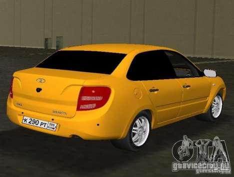 Lada Granta v2.0 для GTA Vice City вид справа