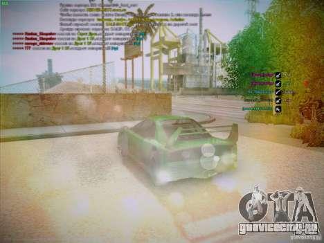 Lensflare v1.2 Final for SAMP Fixed Version для GTA San Andreas третий скриншот