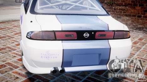 Nissan Silvia S14 [EPM] для GTA 4