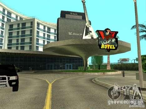 Новые текстуры для отеля V-Rock для GTA San Andreas