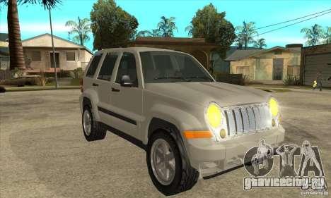 Jeep Liberty 2007 Final для GTA San Andreas вид сзади