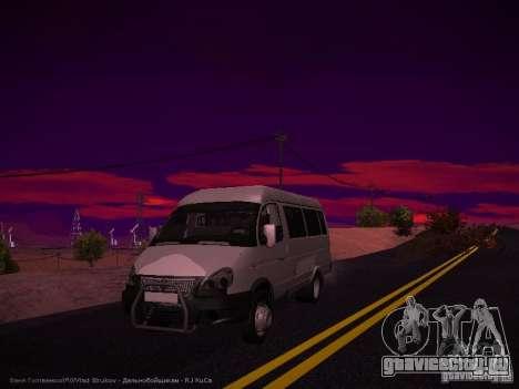 ГАЗель 32213 Бизнес v1.0 для GTA San Andreas