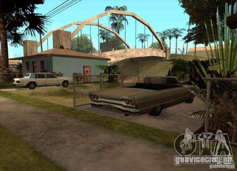 Припаркованный транспорт на Грув Стрит для GTA San Andreas третий скриншот