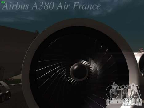 Airbus A380-800 Air France для GTA San Andreas вид изнутри