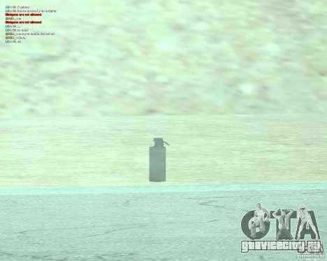[Point Blank] WP Smoke для GTA San Andreas четвёртый скриншот
