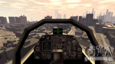 Liberty City Air Force Jet (с шосси) для GTA 4 вид сзади