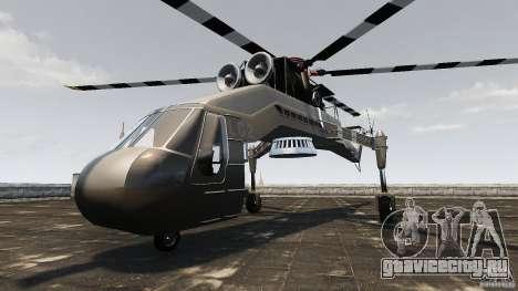 SkyLift Helicopter для GTA 4