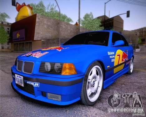 BMW M3 E36 1995 для GTA San Andreas вид справа